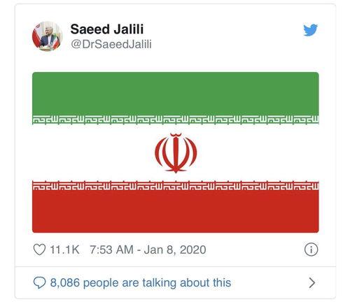 袭击美军驻伊拉克基地后伊朗高官发国旗推文嘲讽特朗普