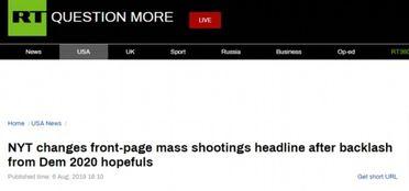 纽约时报因头条标题挨批急忙改标题换版,全因特朗普
