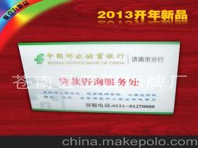 中国邮政贷款(中国邮政贷款需要多长时间)