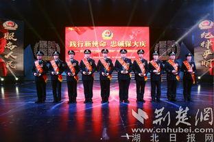 天门第三届天门楷模最美警察名单揭晓