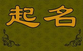 冯绍峰姓名字义五行分析,测名字打分