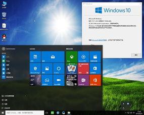 windows10专业版系统之家下载
