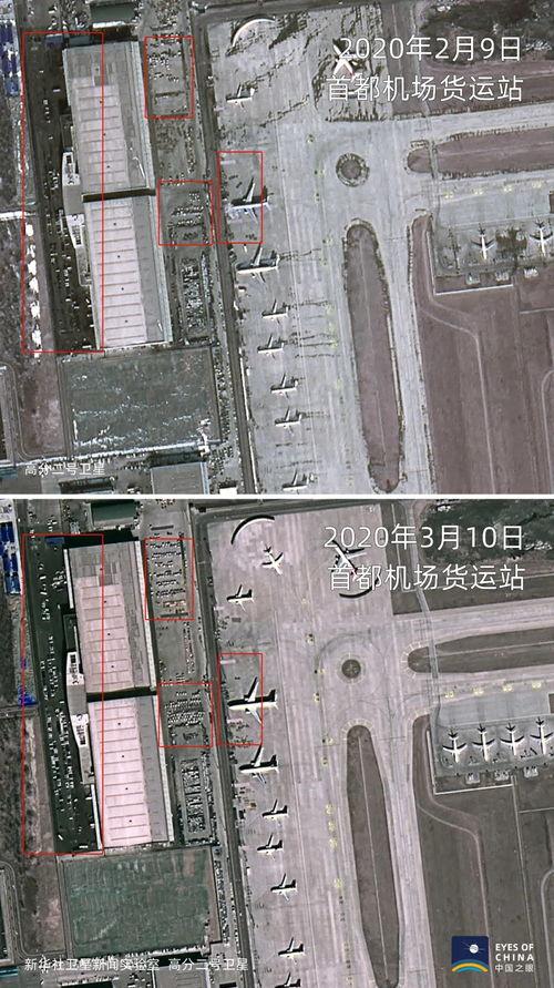 原标题:卫星发现一个信号:中国航线正在忙起来拥有中国境内最大货运机场--浦