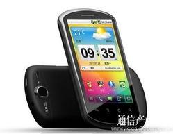 华为智能手机C8800今日上市