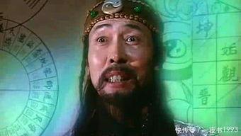 金庸武侠剧六大智慧型反派,混元霹雳手成昆第三,第一能元神出窍