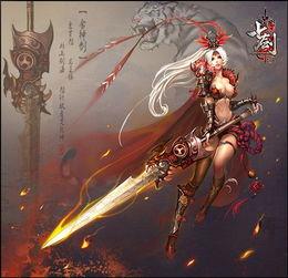 七剑-舍神剑】