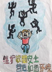 儿童保护公益广告征集 王清喆