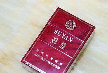 延安红韵烟多少钱一包(延安牌香烟多少钱)