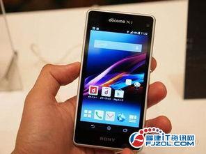 手机不怕泡水啦 索尼Z1 mini仅售2850元