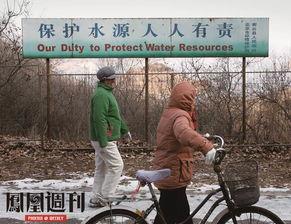 公众追问城市水源地水质详情遭遇国家秘密
