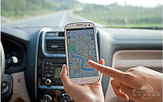 手机导航哪个好用