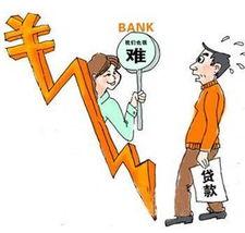贷款的时间(信用卡一般办理下来需)
