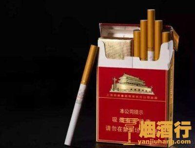 中华有细烟吗(中华1951细烟多少钱)