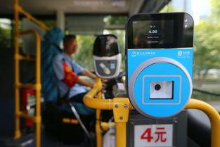杭州坐公交车可以刷支付宝了