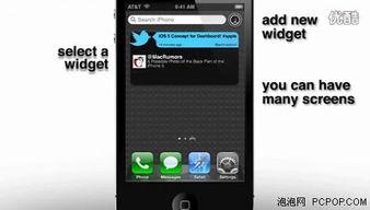 iOS5概念猜想视频 快速切换App程序