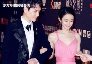冯绍峰赵丽颖结婚