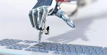 AI芯片市场群雄争霸 中国芯正在崛起
