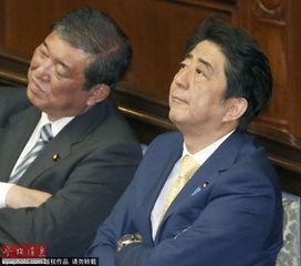 资料图:日本东京,日本众院全体会议16日下午凭借执政党的赞成票表决通过了解禁集体自卫权、大幅转变战后日本防卫政策的安保相关法案.,