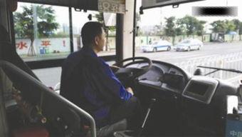 公交司机报站提醒车上有小偷