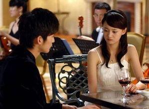 第一次和陌生女生约会