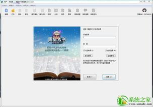 隔壁大书编辑器官方下载 隔壁大书编辑器 1.0.0.110 官方最新安装版 系统家园