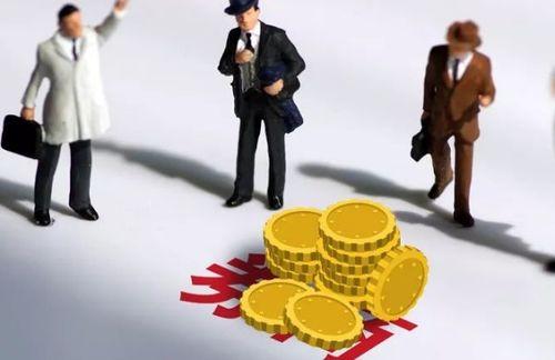 證券規費怎么收?