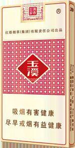 玉溪烟细支(玉溪香烟价格表图)