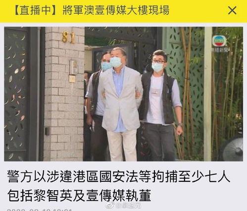 9】张玉环哥哥:有8个当年刑讯逼供的办案人员姓名一定会追责
