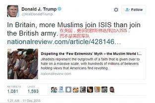 特朗普再语出惊人英穆斯林加入is人数比参军多