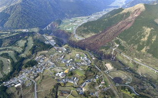 日本九州发生7.3级强震 航拍照片 山崩地裂