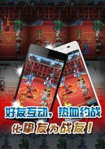 仙魔剑霸天神器 仙魔剑霸天神器 v4.0.0 安卓版下载 非凡手机软件