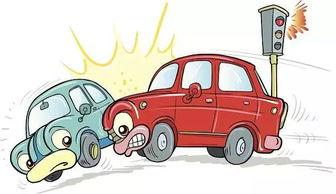 如因闯红灯引发交通事故