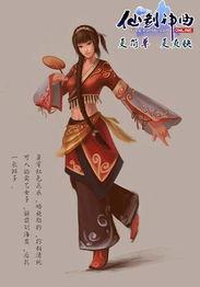 仙剑神曲OL 美女设计师谈原画创作