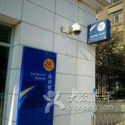 中国建设银行网点(建设银行上班时间)