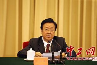 全国人大常委会副委员长王胜俊出席会议并讲话。