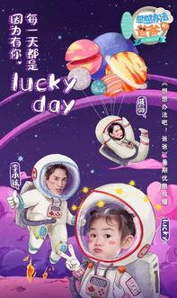 lucky李乐褀,是戚薇和李承铉的女儿,今年三岁。