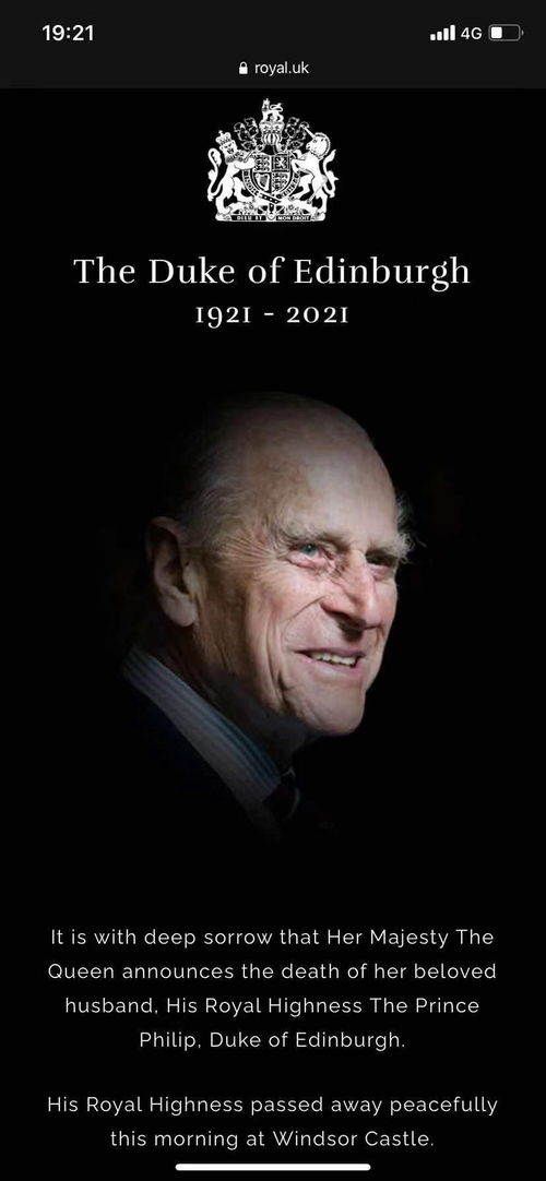 菲利普亲王去世,享年99岁与英国女王结婚74年,最后时光一起度过英国将不为菲利普亲王举行国葬