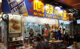 香港庙街,美食与市井