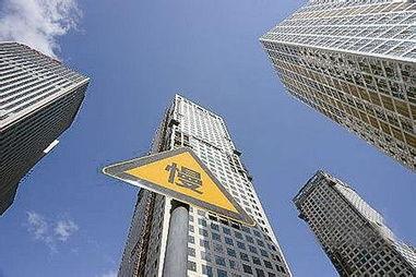 住建部:楼市已经回暖严防房价涨速失控