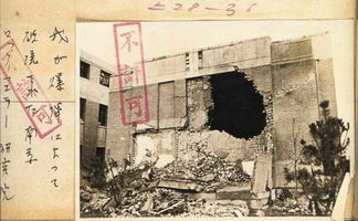 侵华日军刑讯逼供女战俘过程还原 手段残忍