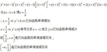 单调区间怎么求(求函数单调区间的题目)_1930人推荐