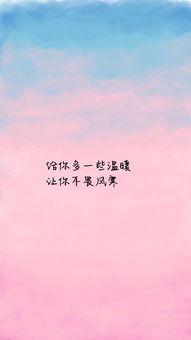 浪漫的短英文句子说说心情