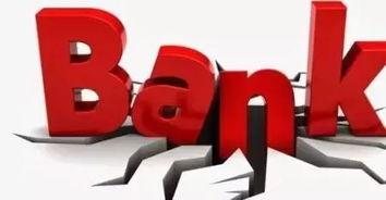 关于贷款知识(银行贷款知识大全)_1679人推荐