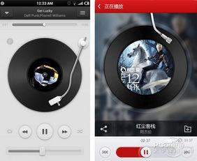 锤子ROM音乐播放器(左)和网易云音乐,神韵有点相似啊-Beta版不...