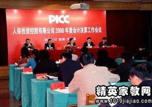 中国人保公司工作有哪些