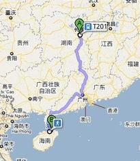 t201次列车(济南到三亚的坐火车怎)