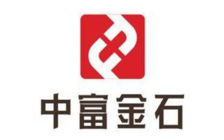 各位大神,请问北京中富金石咨询公司推荐的股票怎么样?最近一直在给我发股票,第二条都涨了,有合作的必