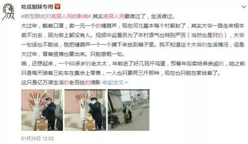 广州花街被销毁的花她的朋友圈说,她爸隔三差五就要把坏掉的水果扔掉,饮料什么的