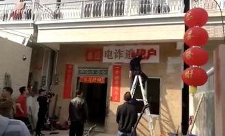 当地正给电诈在逃人员家喷涂电诈逃犯户字样