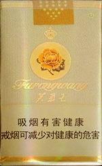 芙蓉王香烟价格表和图片(芙蓉王烟价格多少钱)